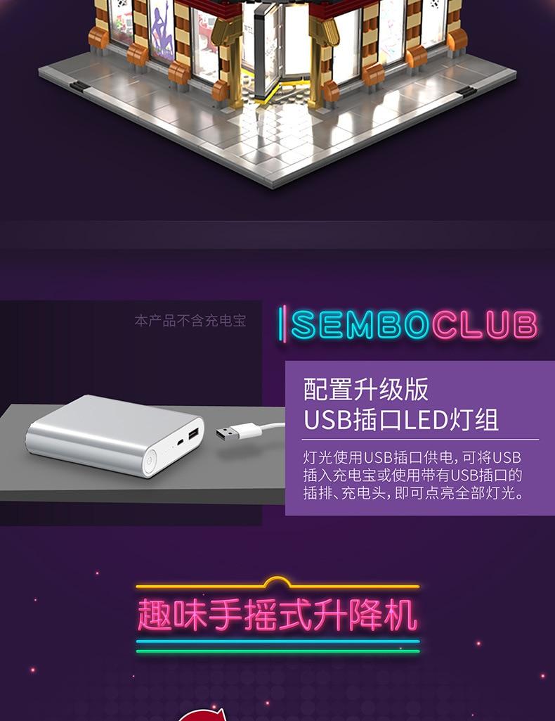 MODULAR BUILDING SEMBO SD6991 5-in-1 Nightclub USB Light Street