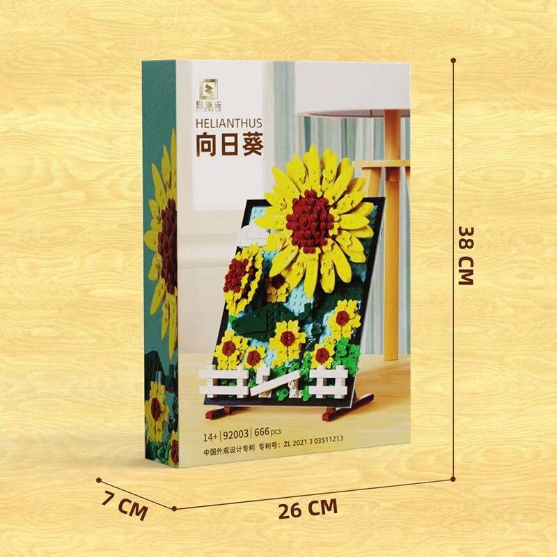Van Gogh Sunflower CREATOR QiZhile 92003 with 666 pieces