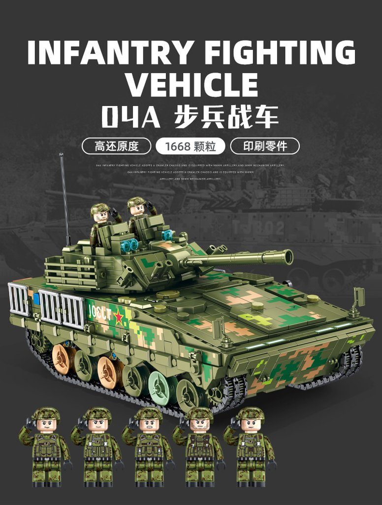 04A Infantry Fighting Vehicle MILITARY PANLOS 639010 with 1668 pieces