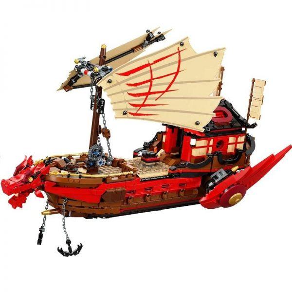 Destiny's Bounty Ship MOVIE KING X19007 with 364 pieces
