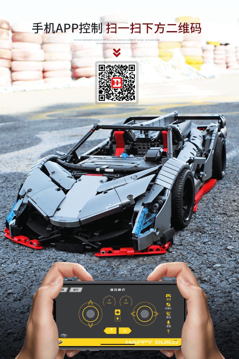 BUILO 1003 Veneno Roadster Lamborghinis