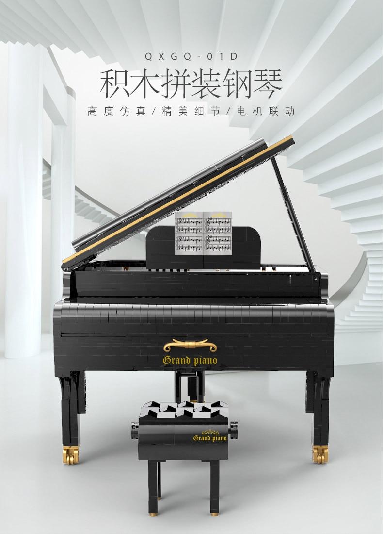CREATOR HAPPY BUILD XQGQ-01D GRAND PIANO