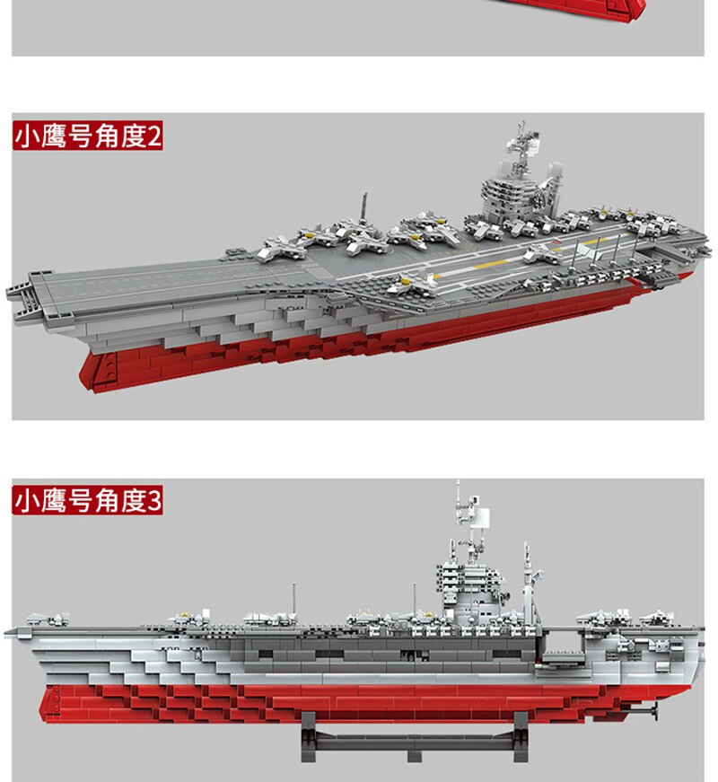 KAZI KY10002 USS Kitty Hawk CV-63