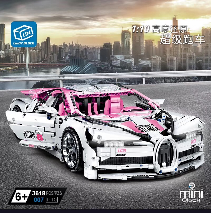 LIN 007 Bugatti Chiron Pink 1:10 Model Compatible with 42083