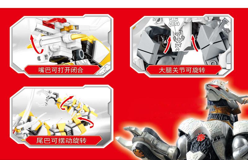 SEMBO 108623 Ultraman Heros Galactron
