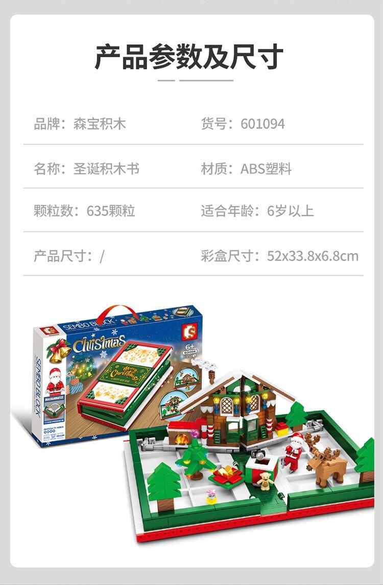 SEMBO 601094 Christmas book