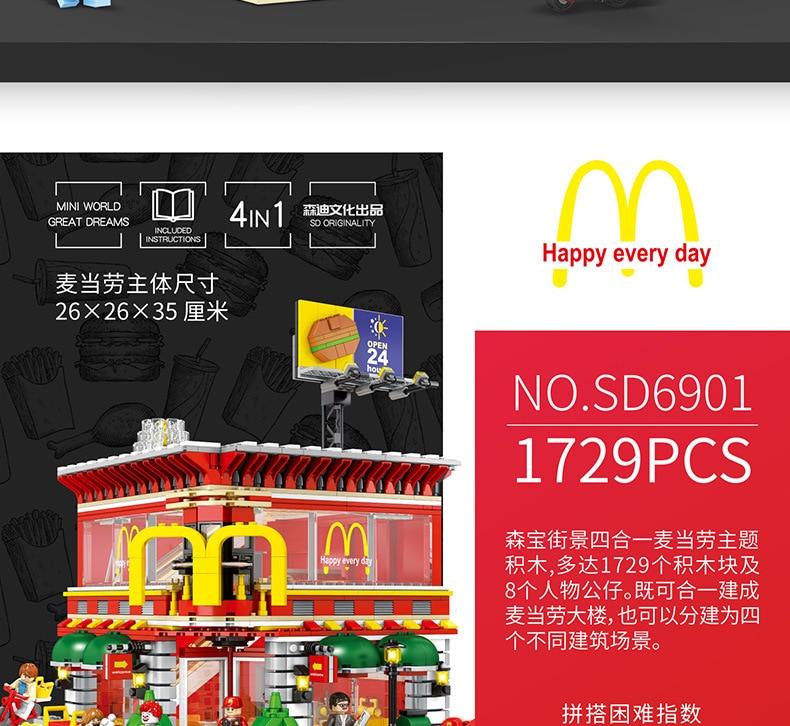 SEMBO SD6901 McDonald Restaurant 4 In 1 with LED Light