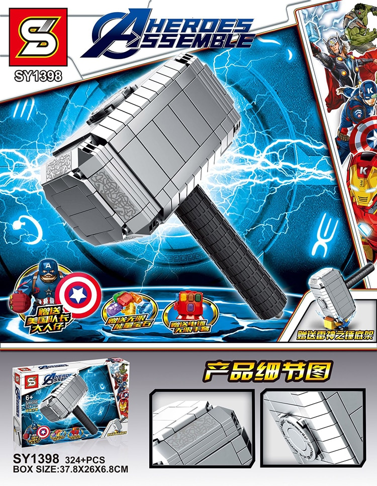 SY 1398 Heroes Assemble Thor's Hammer