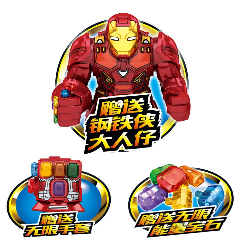 SY 1400 Thanos Infinity Gauntlet