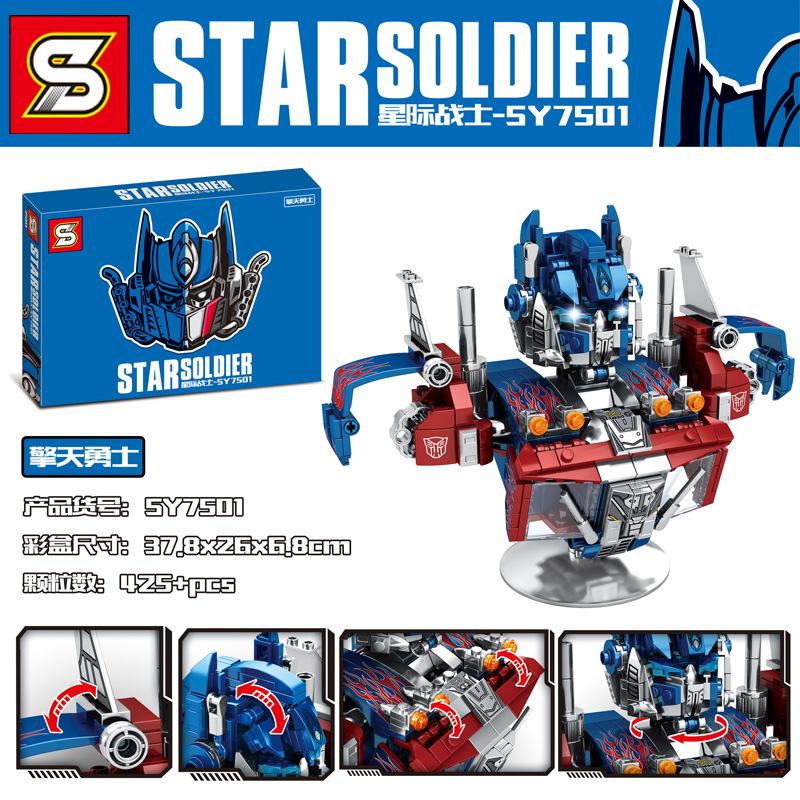 SY 7501 Optimus Prime Transformer Robot Soldier