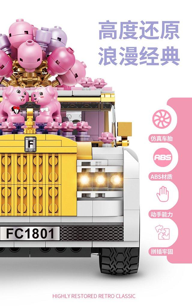 TECHNICIAN FORANGE FC1801 Wedding Car