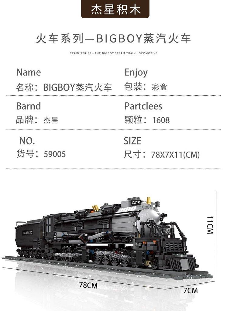 TECHNICIAN JIE STAR 59005 The BIGBOY Steam Locomotive