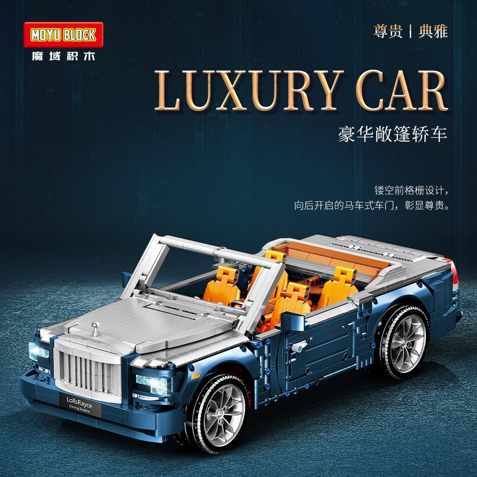 TECHNICIAN MOYU 88003 Royal Blue Rolls-Royce