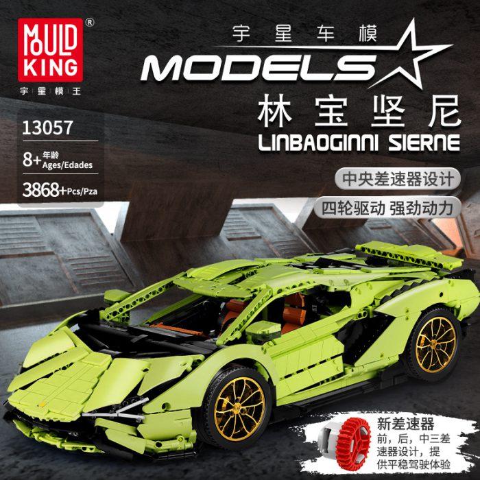 Technic MOULDKING 13057 The Green Sport Car
