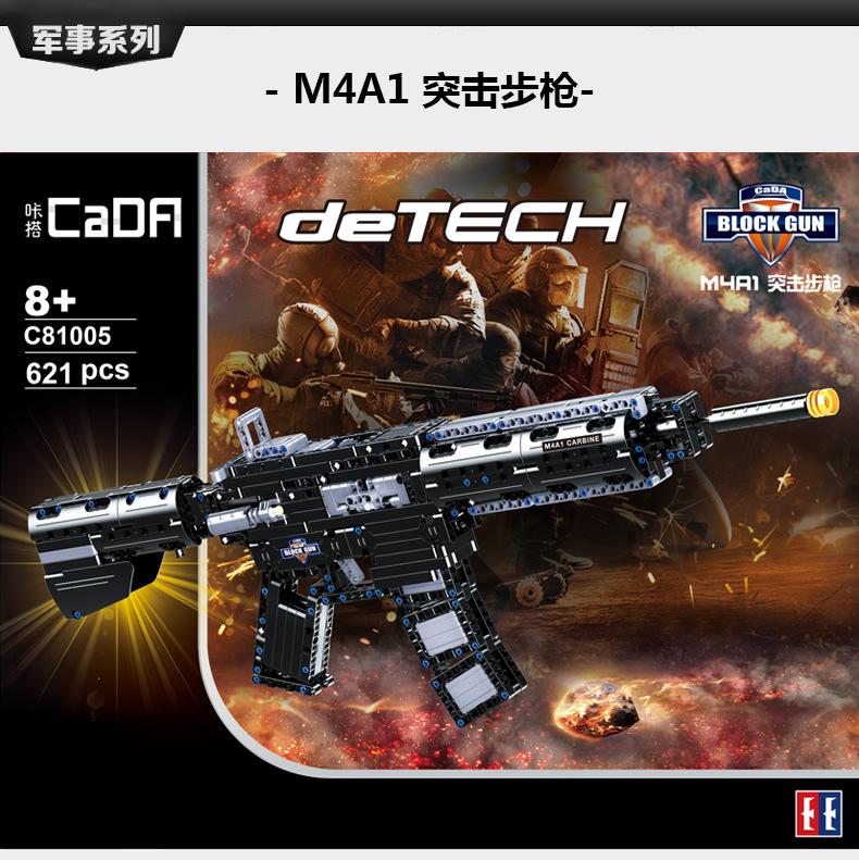 MILITARY CADA C81005 Mauser M4A1 Assault Rifle