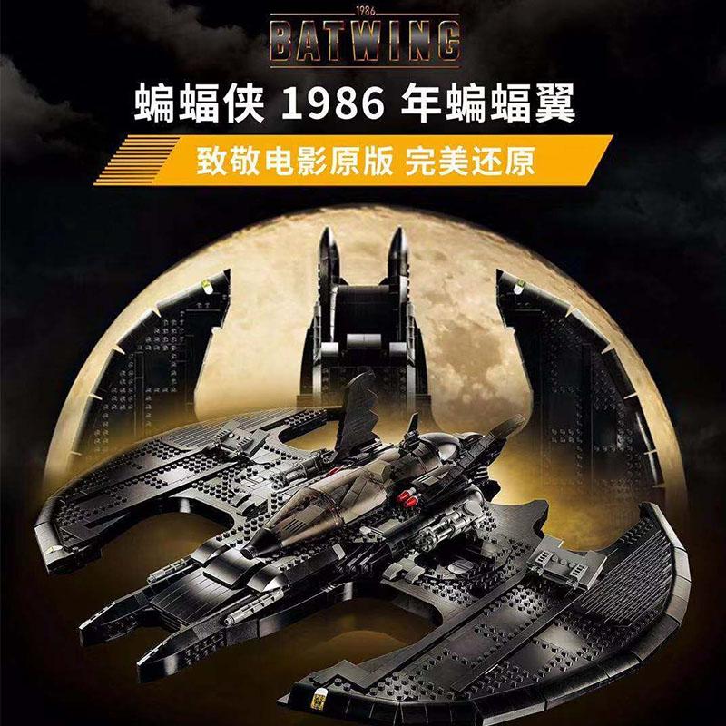 Movie MOC FACTORY 50006 Batman 1989 Batwing