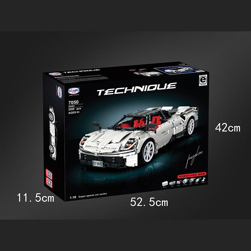 Winner 7050 SuperCar: Aeolus sports car 1:10