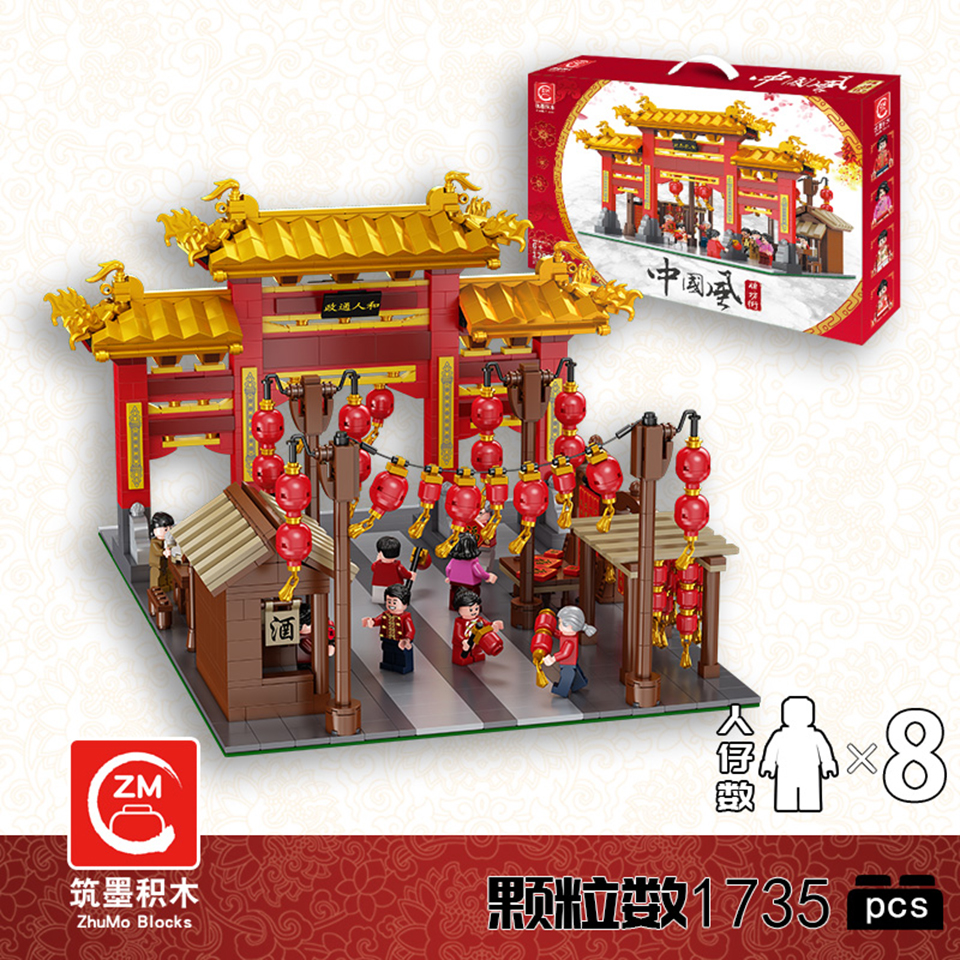 ZhuMo 12033 Chinese Style Memorial Archway